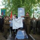 Paminklo Vladui Montvydui-Žemaičiui atidengimas Varniuose