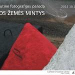 """Tarptautinis fotografijos konkursas  """"Gyvos žemės mintys"""" 2015"""